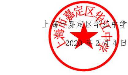 1581484804(1).png